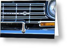 1962 Chevrolet Nova Grille Emblem Greeting Card