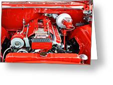 1962 Chevy Make-over Greeting Card