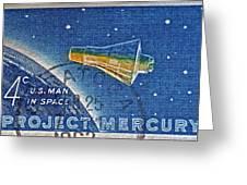1962 Man In Space Stamp Greeting Card