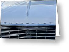 1964 Chevrolet El Camino Grille Greeting Card