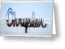 1964 Chrysler Emblem  Greeting Card