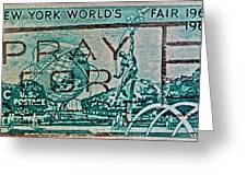 1964 New York World's Fair Stamp Greeting Card