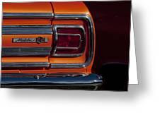 1965 Chevrolet Malibu Ss Taillight Emblem Greeting Card