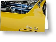 1965 Lotus Elan S2 Engine Greeting Card