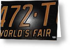 1965 New York World's Fair License Plate Greeting Card
