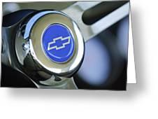 1966 Chevrolet Nova Steering Wheel Emblem Greeting Card