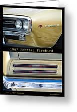 1967 Bronze Pontiac Firebird  Poster S Greeting Card
