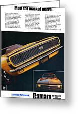 1967 Camaro Ss Greeting Card