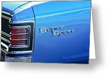 1967 Chevrolet Chevelle Super Sport Taillight Emblem Greeting Card