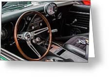 1968 Camaro Greeting Card
