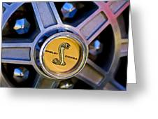 1968 Ford Shelby Gt500 Kr Convertible Wheel Emblem Greeting Card