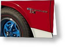 1969 Sc Rambler Wheel Emblem Greeting Card
