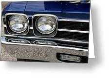1970 Chevrolet Chevelle Antique Show Car Greeting Card