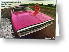 1970 Dodge Charger Tickled Pink Greeting Card