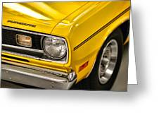 1970 Plymouth Duster 340 Greeting Card