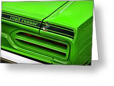 1970 Plymouth Road Runner - Sublime Green Greeting Card