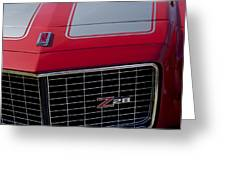 1971 Chevrolet Camaro Grille Greeting Card