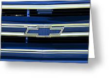 1971 Chevrolet Grille Emblem Greeting Card
