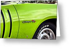 1971 Dodge Charger Rt  Greeting Card