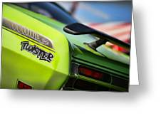 1971 Plymouth Duster Twister Greeting Card