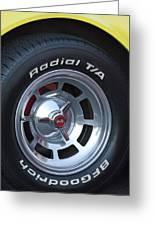 1980 Chevrolet Corvette Wheel Greeting Card