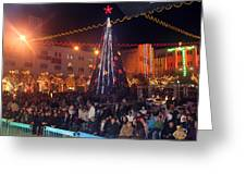 1st International Christmas Festival Greeting Card
