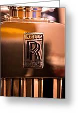 1937 Rolls-royce P-iii Saloon Hooper Greeting Card