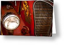1941 Hahn Open Cab Fire Engine Greeting Card