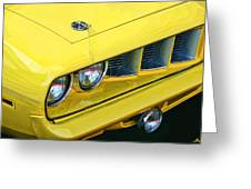 1971 Plymouth Cuda 440 Greeting Card