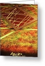 3-D Greeting Card