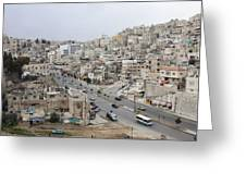 A Street Scene In Amman, Jordan Greeting Card