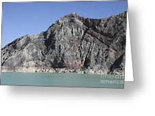 Acidic Crater Lake, Kawah Ijen Volcano Greeting Card