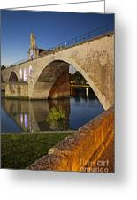 Avignon Bridge Greeting Card