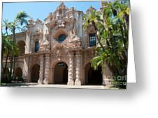 Balboa Park San Diego Greeting Card