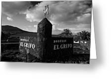 Bodegas El Grifo  Greeting Card