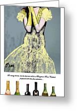 Cabaret Girl Greeting Card