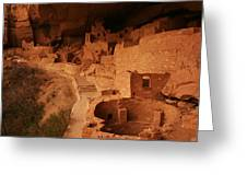 Cliff Palace Mesa Verde National Park Greeting Card
