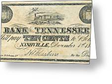 Confederate Currency Greeting Card