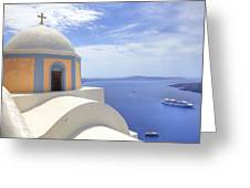 Fira - Santorini Greeting Card