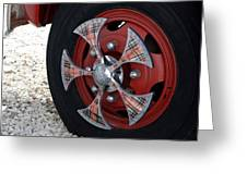 Fire Truck Spinners Greeting Card