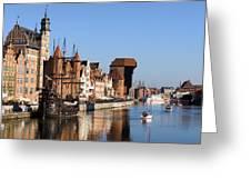 Gdansk In Poland Greeting Card by Artur Bogacki