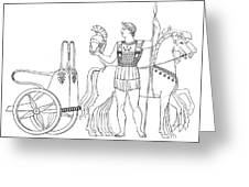 Greek Chariot Greeting Card