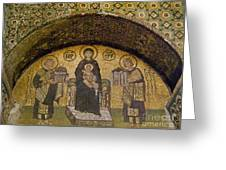 Hagia Sophia: Mosaic Greeting Card