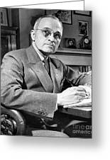 Harry S. Truman Greeting Card