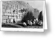 Jerusalem: Wailing Wall Greeting Card