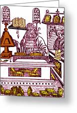 John Peckham, Anglican Theologian Greeting Card