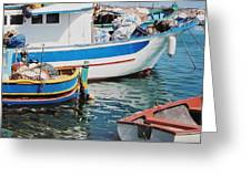 Maltese Harbor Greeting Card