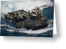 Marines Navigate An Amphibious Assault Greeting Card