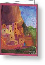 Mesa Verde Revisited Greeting Card