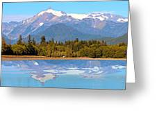 Mount Shuksan Greeting Card